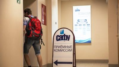 Физра — для богатых. Сравниваем цены на дорогое высшее в вузах Архангельска, Москвы и Санкт-Петербурга