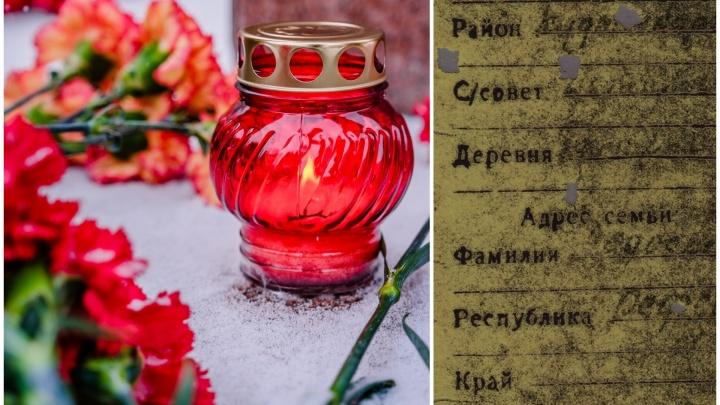 В Пермском крае захоронят останки бойца, которого почти 80лет считали пропавшим без вести