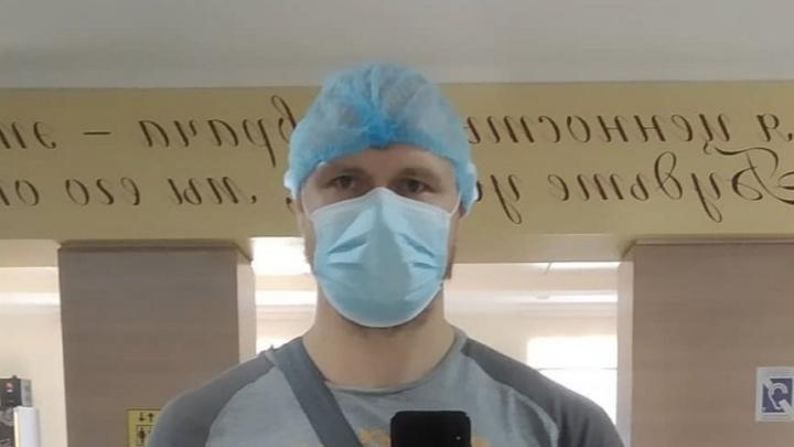 Заболел коронавирусом и получил 50 тысяч от страховой: тюменец — о том, как думать наперед
