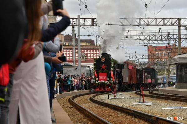 Поезд уже направляется в Тюмень