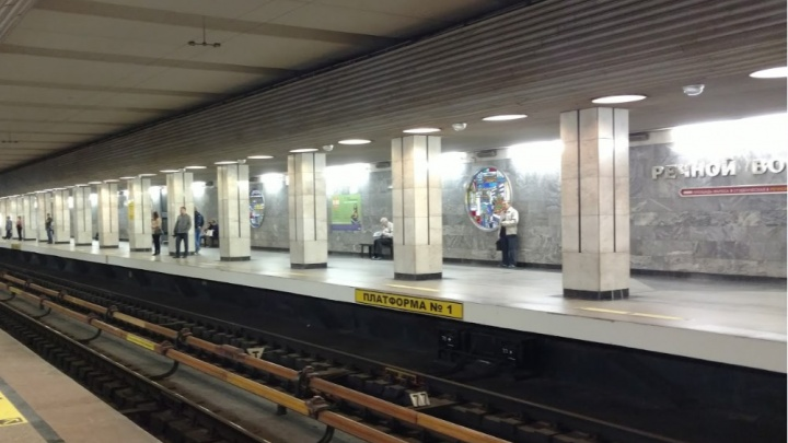 Мужчина умер на станции метро в Новосибирске