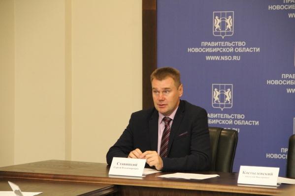 Сергей Ставицкий арестован до 16 мая 2021 года