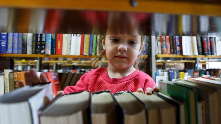 В Волгограде волонтеры собирают книги для сельских библиотек