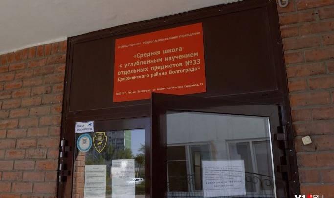 Заболели уже пять учителей: в волгоградской школе вспышка новой коронавирусной инфекции