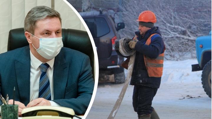 «Активизируйтесь»: глава Архангельска призвал «РВК» быстрее ремонтировать сети водоснабжения