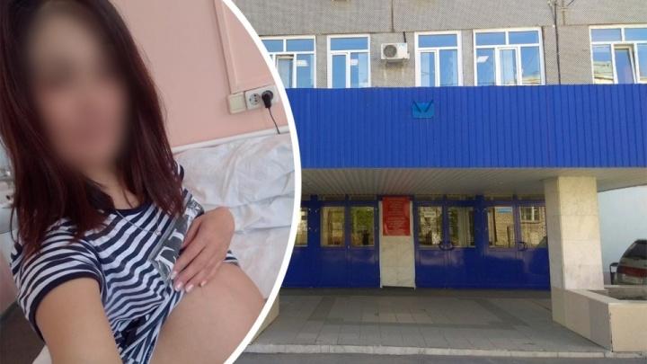 В Минздраве Башкирии ответили матери, которая обвинила врачей в убийстве нерожденного сына