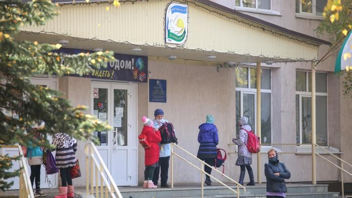 После теракта в Казани власти Башкирии объявили о дополнительном выходном дне