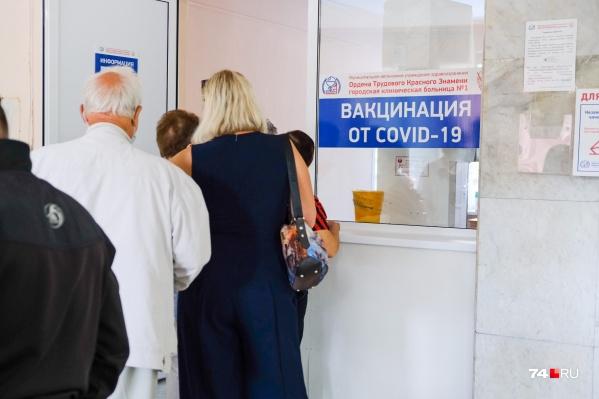 Многие ранее привившиеся или переболевшие уже идут на повторную вакцинацию