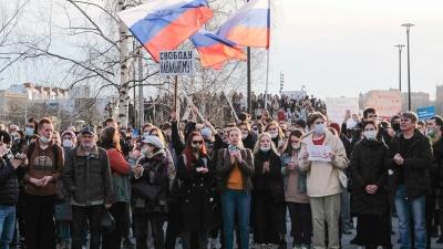 Пермяки вышли на акцию в поддержку Алексея Навального