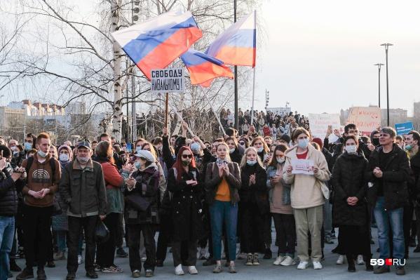 Некоторые пришли с флагами