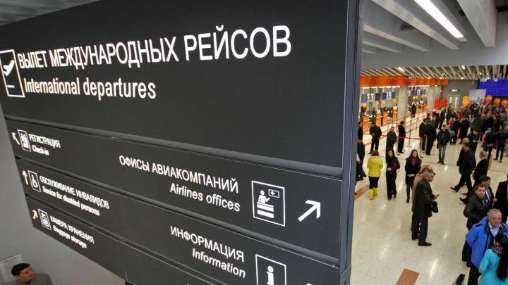 Первые самолеты в Турцию из Сургута полетят с 24 апреля