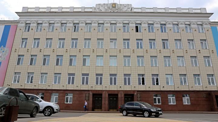 В Уфе возбуждено дело по факту халатности чиновников городской мэрии