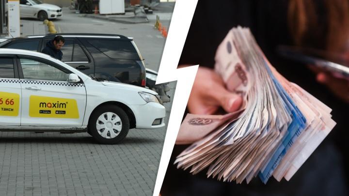 «Не оставил ни рубля». Водителя такси в Екатеринбурге обвиняют в краже денег у 75-летней женщины