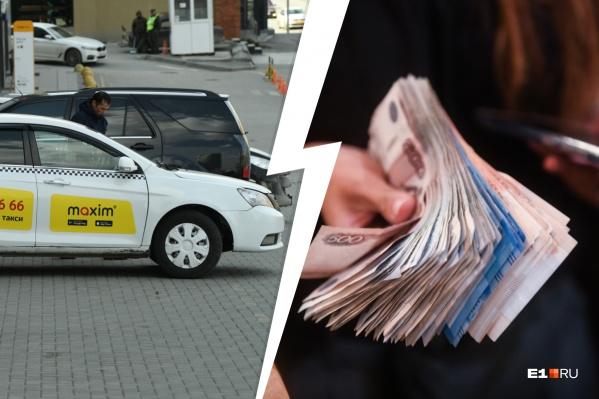 Таксиста обвиняют в краже