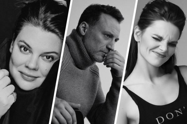 Среди известных гостей города — поэт Вера Полозкова, актер Анатолий Белый и актриса Елизавета Боярская