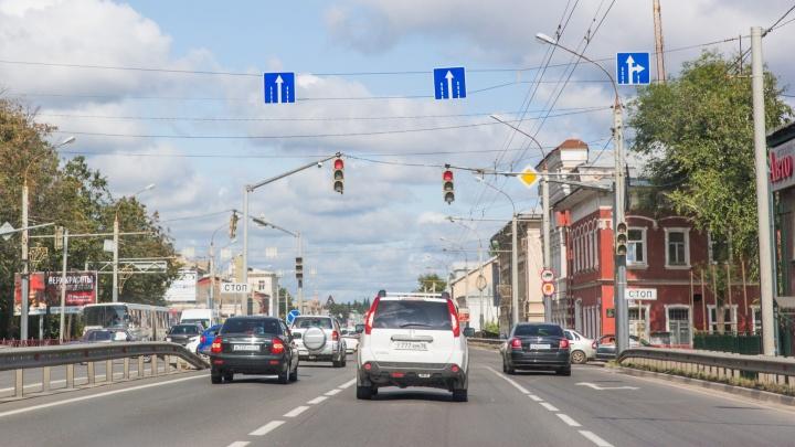 В ГИБДД рассказали, как избавиться от пробок в Ярославле
