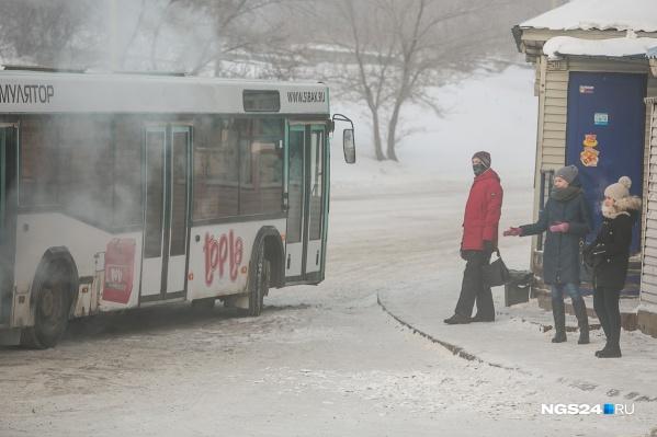 Люди сегодня ждут автобусы дольше обычного