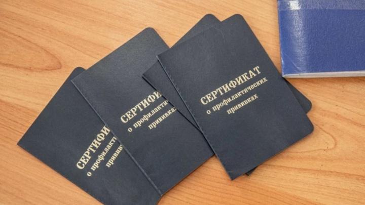Полиция пригрозила новосибирцам, покупающим липовые сертификаты о вакцинации. Посадят в тюрьму на 2 года