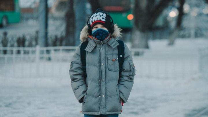 Из-за холода для младшеклассников первой смены в Тюмени отменили занятия