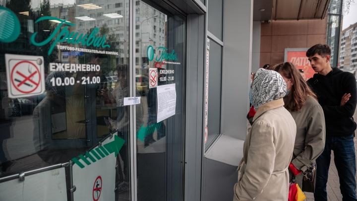 В Кемерове закрыли «Гринвич» и «Спутник»: фоторепортаж о том, как это было