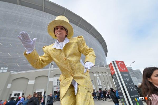 «Екатеринбург Арена» станет основной площадкой празднования 300-летия города