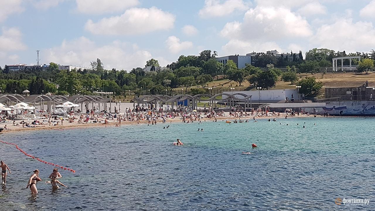 пляж Песочная бухта