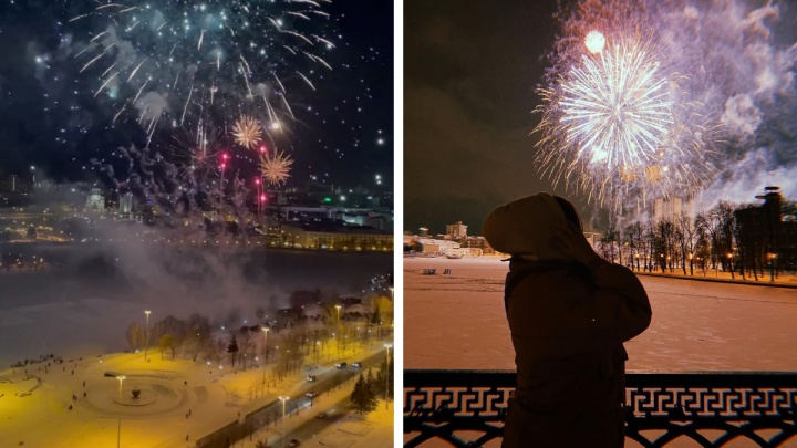 В Екатеринбурге прогремел праздничный салют, который устроила Настя Ивлеева