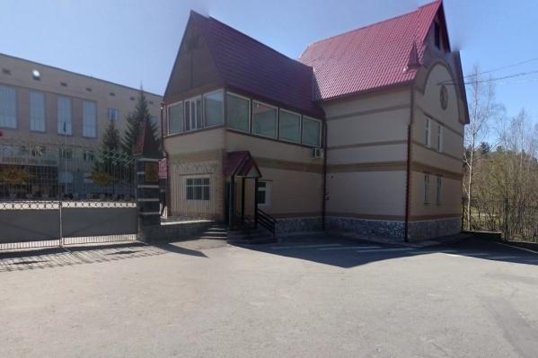 Корпус университета на улице Корепина