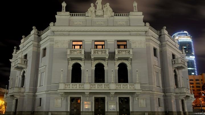 Оперный театр отреставрируют к 300-летию Екатеринбурга