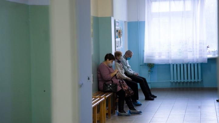 В Минздраве Поморья ответили, как будет организована плановая медпомощь в поликлиниках региона