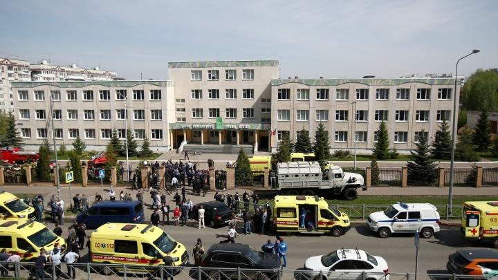 Главное о стрельбе в Казани: у 8 из 18 детей пулевые ранения, состояние двух человек — крайне тяжелое