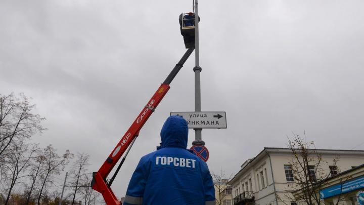 «Они уже опасны для людей». В Екатеринбурге надо срочно менять фонарные столбы, но на это нужны миллиарды