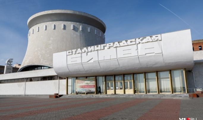 Штык, знамя, серп и молот: в Волгограде определили предмет охраны музея «Сталинградская битва»