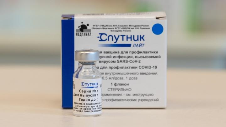 В Прикамье прибыли еще 40 тысяч доз вакцины «Спутник Лайт»