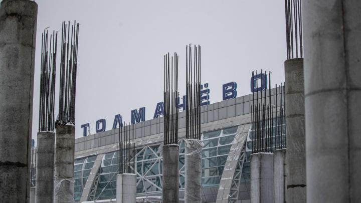 В Толмачёво планируют снести старый терминал. Показываем, какидет реконструкция аэропорта, в10кадрах