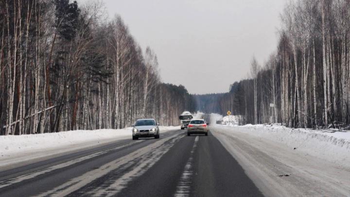 Дорожники рассказали, как Екатеринбург соединят с Казанью платной трассой