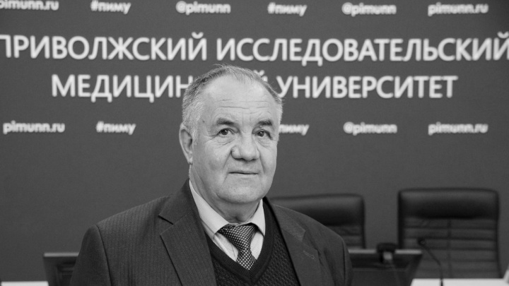 Скончался кардиохирург, профессор Александр Медведев