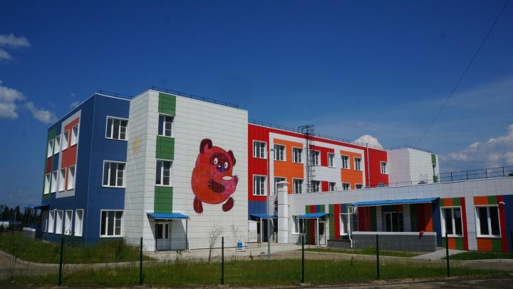 В поселке Таежный Богучанского района открылся новый детский сад, построенный РУСАЛом