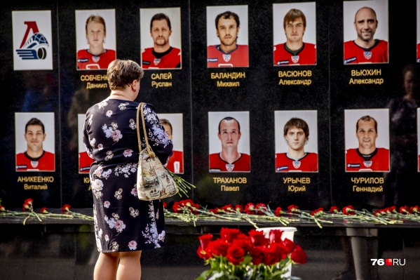 Со дня гибели ребят из «Локомотива» прошло 10 лет, но горечь утраты никуда не ушла