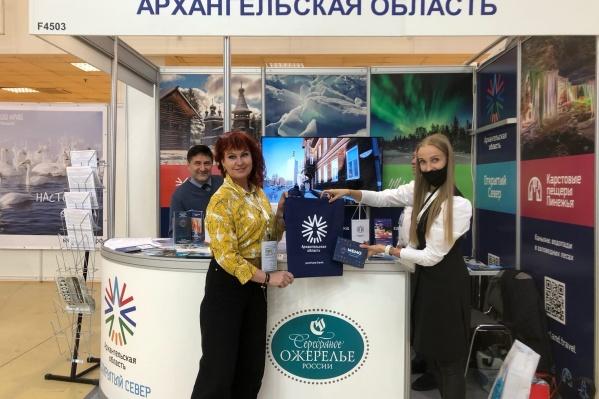 На форуме выставки «Отдых Leisure — 2021» в Москве местные туроператоры рассказали о том, как провести зимние каникулы на Севере