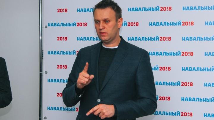 В Самаре задержали двух полицейских по делу о сливе данных Навальному