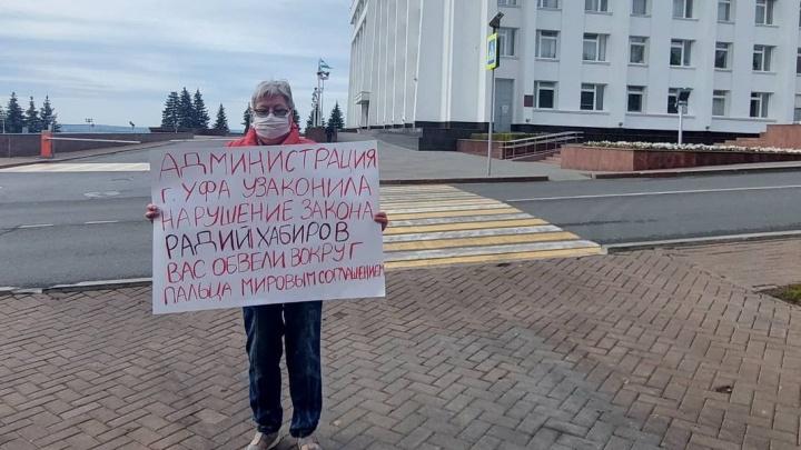«Обвели вокруг пальца»: у Белого дома в Уфе прошел пикет против соглашения мэрии с застройщиками