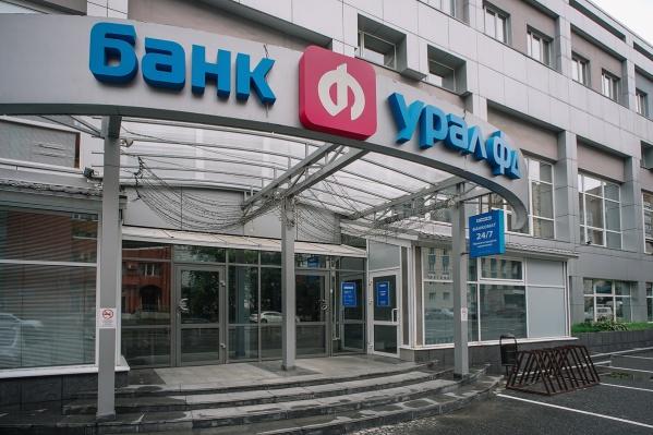Благодаря обновленным требованиям к заемщикам продукт «Банковская гарантия» стал более выгодным