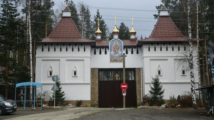 Соратники экс-схиигумена Сергия не смогли отстоять в суде храм за 81 млн рублей
