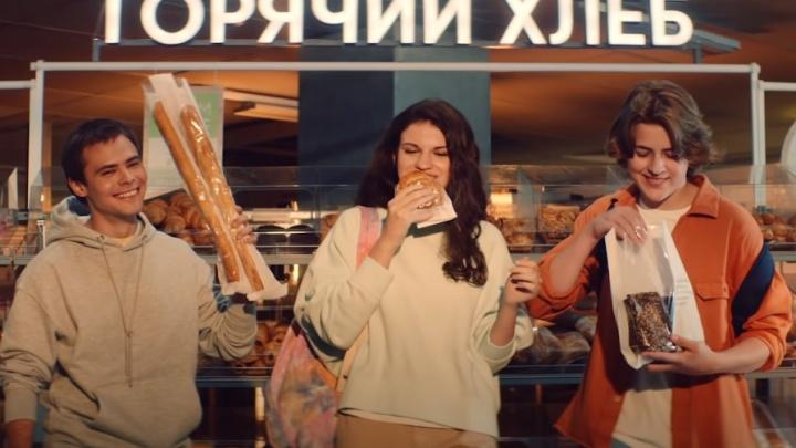 Сергей Шнуров снялся в клипе о хлебе из «Пятёрочки»