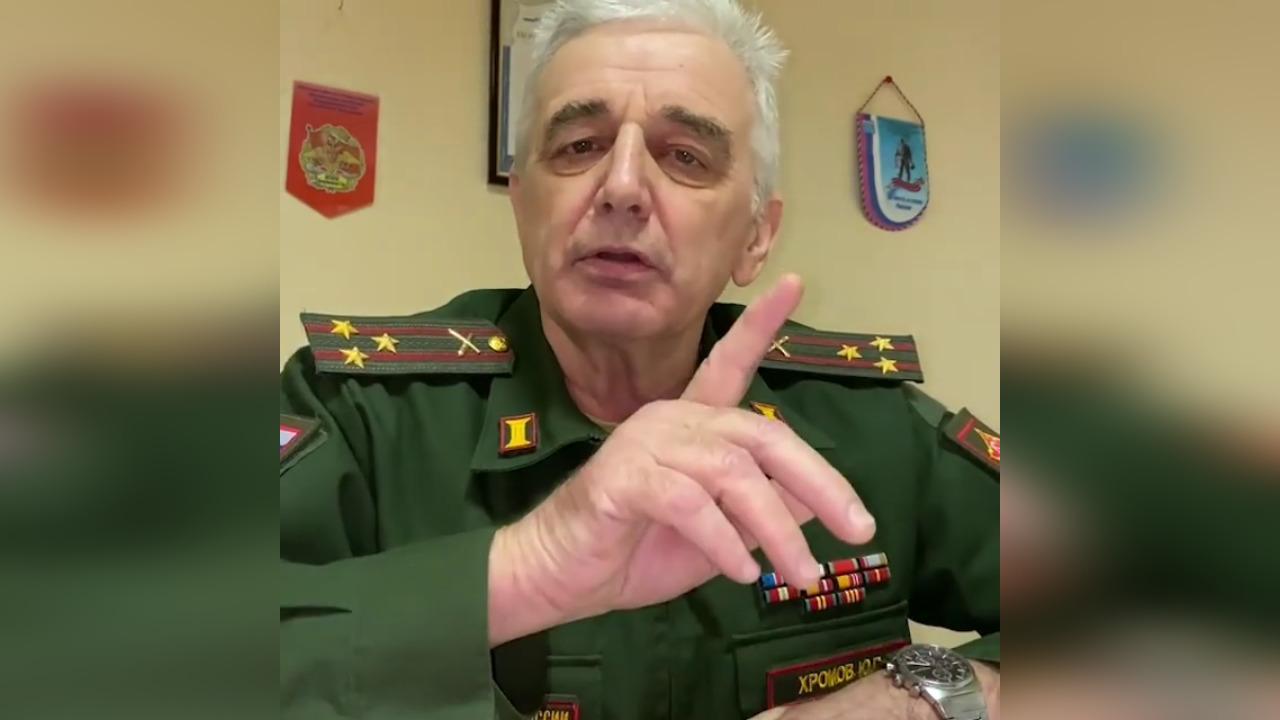 Полковник Юрий Хромов