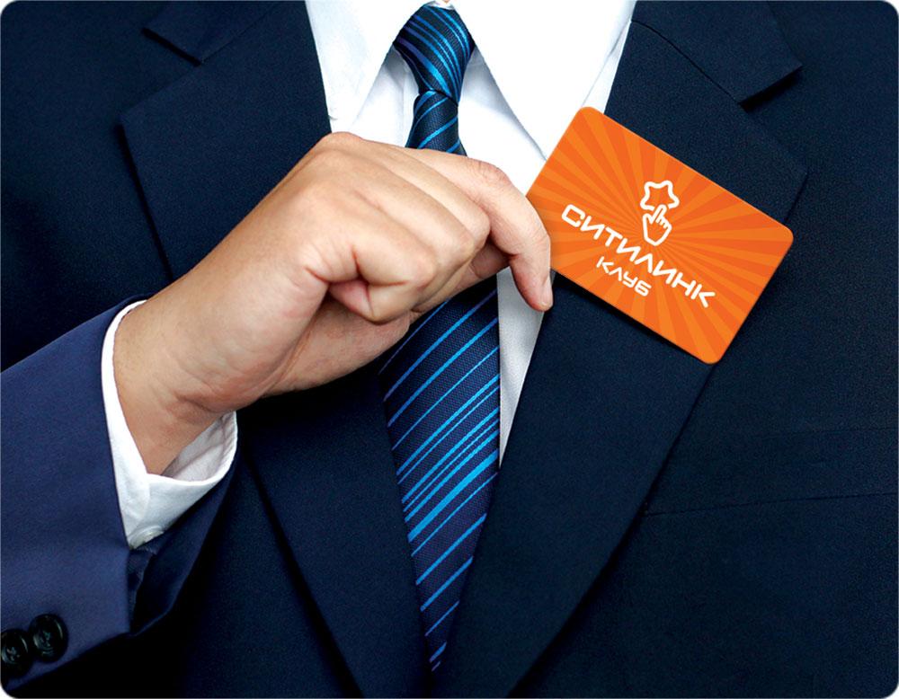 Клубная карта предоставляет лояльные условия b2b клиентам по всей стране