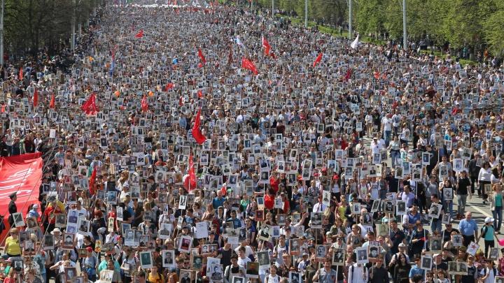 Нужно просто сесть и сделать: как в Башкирии принять участие в «Бессмертном полке» в режиме онлайн