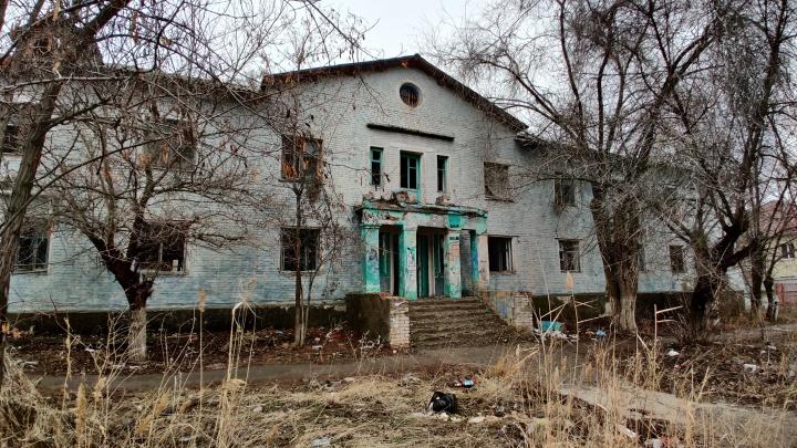 В Волгограде готовы за бесценок избавиться от заброшенной гинекологии