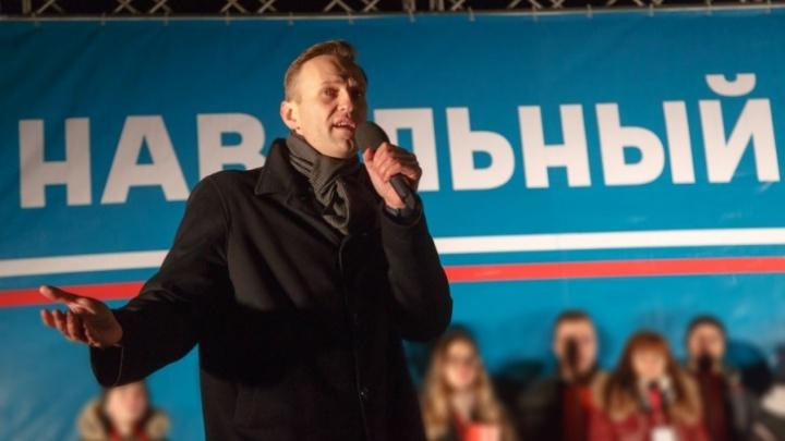 В Уфе планируется митинг в поддержку Алексея Навального